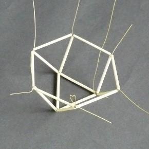 三角形に正方形を作成1.jpg