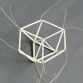 三角形に正方形を作成3.jpg