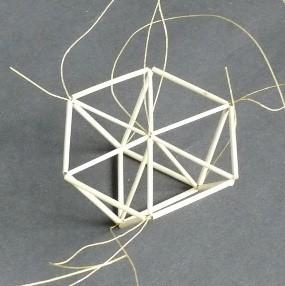 三角形に正方形を作成4.jpg