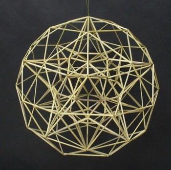 32面体を正80面球体へ内包.jpg