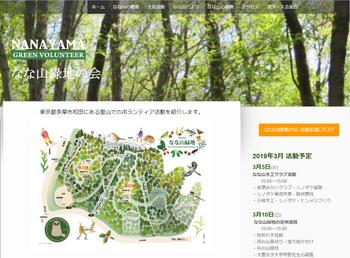 Jimdoホームページ.png